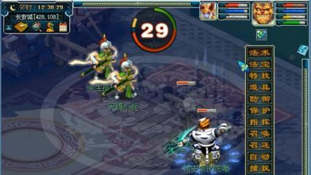 梦幻西游: 这个方寸山的PK技术让老王折服, 想请他来钓鱼岛当指挥