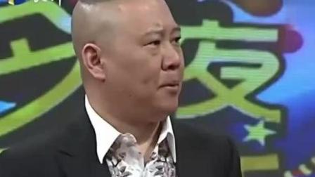 """张绍刚的""""毒舌""""遇见郭"""