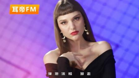 2018年10月最火中文歌曲, 李荣浩入围两首, 邓紫棋后来居上!