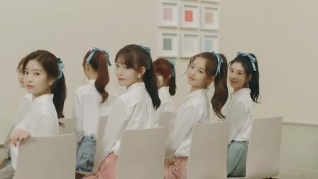 IZONE出道曲La vie en rose MV公开
