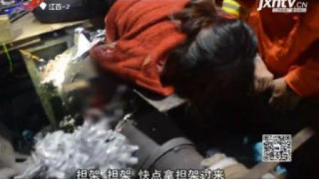 九江: 痛死了! 女子手臂被卷进机器