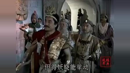 女娲寿诞, 商纣王女娲宫题诗得罪女娲娘娘, 商朝从此走向灭亡