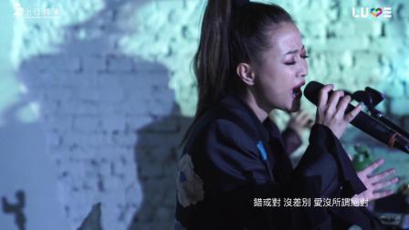 黄美珍动情演唱《旋转木马的独白》, 高音听的很过瘾!