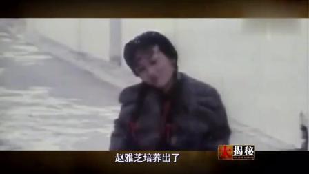 女神赵雅芝《上海滩》的冯程程太美太经典   至今无人可超越!