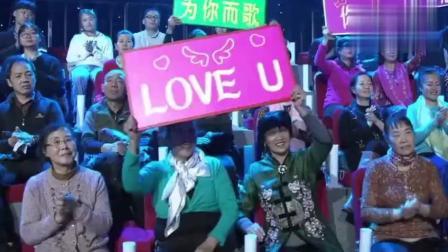 女孩感恩父母, 深情演唱《绿叶对根的情谊》, 声音太美了!