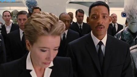黑衣人3: 星际警署悼念逝去探员Z, 没想到美女长官说了一段外星语