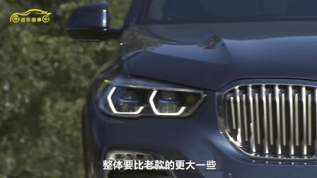 """全新一代宝马X5要国产? 前脸""""蝴蝶结"""", 下调20万你能接受吗?"""