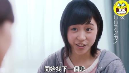 日本创意广告, 家庭主妇切菜配电音!