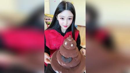 美拍视频: 便便蛋糕