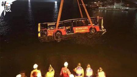 直击现场! 重庆坠江公交车被打捞出水