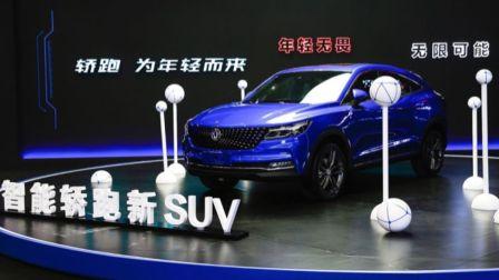 车事儿 2018 为年轻而来 智能轿跑新SUV风光ix5上市