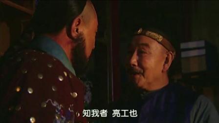 雍正王朝年羹尧看到是邬思道送粮草, 真是恭恭敬敬礼遇有加