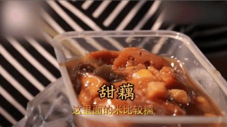 """大厨教你一道""""甜藕""""家常做法, 河南小吃牛家甜藕, 顾客排队等"""