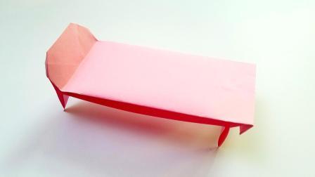 折纸王子折纸单人床