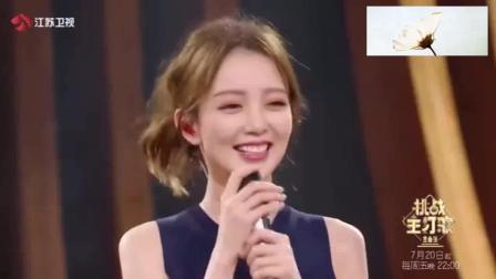 美女翻唱郑少秋的经典歌曲《笑看风云》