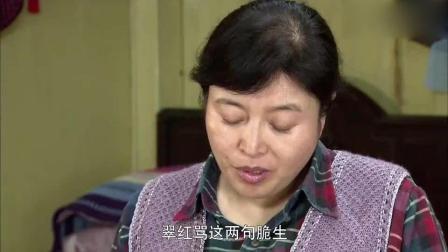 门第: 小贝决定嫁给春生, 何家又怂了, 紧急召开家庭会议!