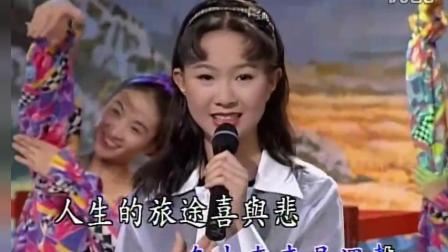 经典老歌【 成功靠自己】演唱: 卓依婷