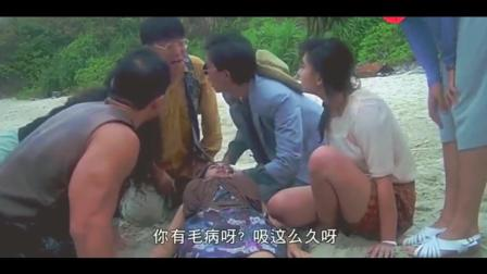 《僵尸福星仔》粤语版, 叶子楣被水呛得晕了过去, 大伙正对她急救