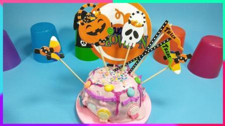 灵犀小乐园之美食小能手 万圣节甜品奶油蛋糕