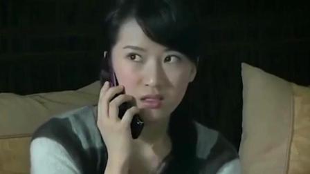 蜗居: 老板在电话里对海藻不尊重, 不料一旁的宋思明全听见了, 真霸气!