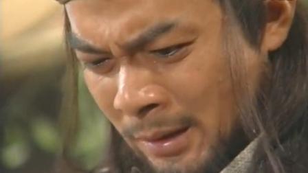 金庸武侠剧中5首悲怆的纯音乐, 当年乔峰这段看哭了多少人?