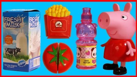 佩佩豬玩蔬菜水果切切乐切切看玩具!
