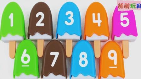 百变创意DIY冰淇淋冰棒, 早教启蒙认知萌宝识颜色与数字1-10啦!