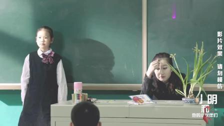 熊孩子上课偷吃零食被发现, 老师刚想发火, 不料熊孩子说出这番话