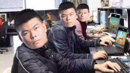 QQ飞车: 车王严斌去网吧边境实战, 网吧键盘一样开怼!