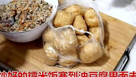 客家人特色美食酿豆腐最好吃做法 味嫩鲜美 做法超简单!