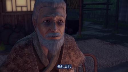 画江湖之不良人三-先礼后兵