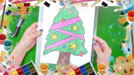 简笔画乐园之圣诞树 简笔画教程 圣诞节 玩具梦工厂 学画画