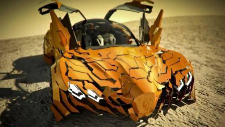 世界上最酷的跑车, 车身分割250块薄板, 一刹车会变形!