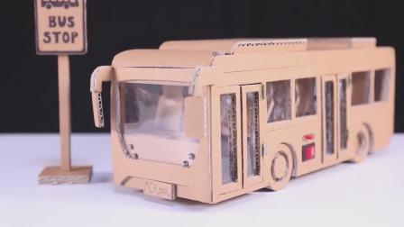 用纸板制作的公交汽车, 隔着屏幕都能感觉到, 真厉害!