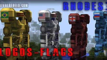 我的世界: Rhodes大战哥斯拉