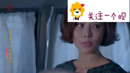 铁核桃2之无间风云: 林雄波的身份被王玉兰识破了!