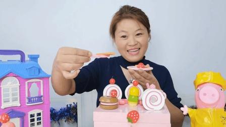 芭比公主, 木质草莓蛋糕, 水果切切乐