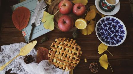 我的日常料理 第一季 超详细步骤教你制作知名法式甜点-肉桂奶油苹果酱派