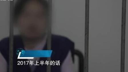 """央视披露""""黄鳝门""""案件侦破始末"""