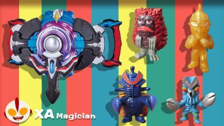 庞敦和贝蒙斯坦玩具怪兽大变身 奥特曼小玩偶