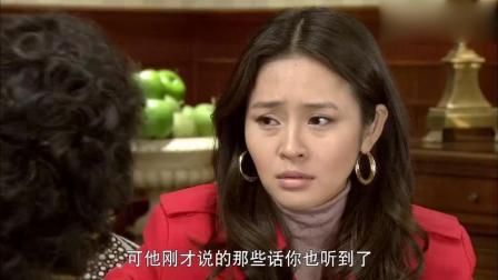 门第: 罗妈发现春生失去笑容, 询问小贝, 多嘴的余妈又开始挑事!