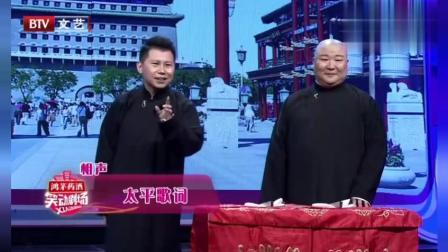 何云伟携新搭档普及太平歌词: 我要是没了, 这太平歌词就失传了!