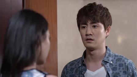 何以笙箫默: 路远风拿着前女友退回来的礼物送给现任, 萧筱会接受他吗?