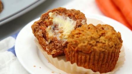胡萝卜玛芬蛋糕, 无油无添加剂, 不加蜂蜜不加水, 奶香浓郁