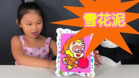 儿童创意手工画 用雪花泥画孙悟空