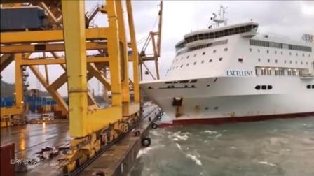 巴塞罗那某港口 一艘游轮失控撞翻龙门吊进而引发大火