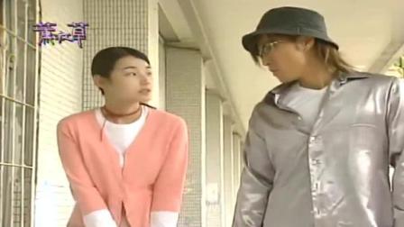 薰衣草: 薰的初恋成为偶像却守约定和她相见在校园, 多少人还记得