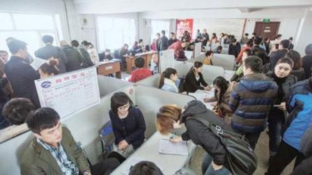 毕业生获北京户口一年后离职被判赔31万