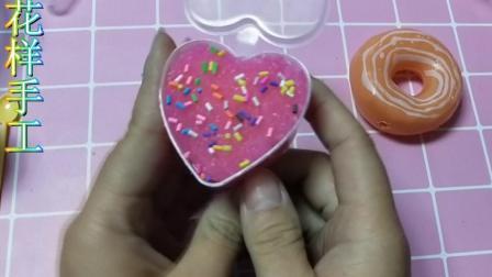 叮叮育儿玩具乐园 手工制作 史莱姆冰淇淋泥原来是这样做出来的