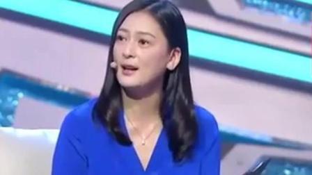 非诚勿扰: 黄澜姜振宇联手实力推荐谭秋怡, 男嘉宾牵手成功